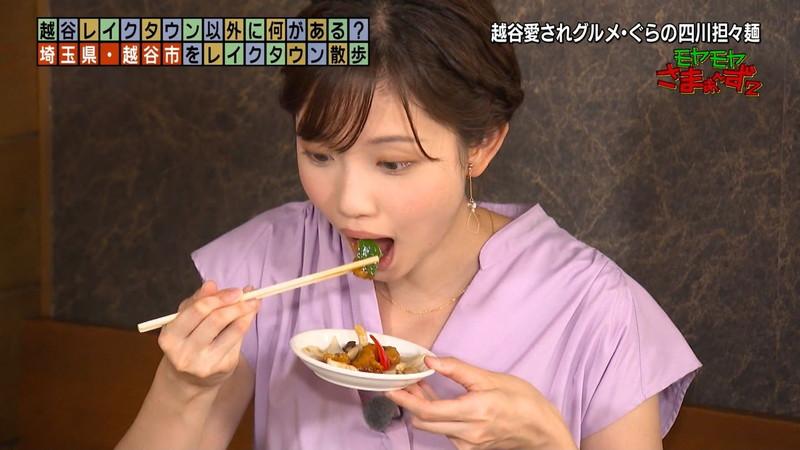 【女子アナキャプ画像】笑顔がとっても可愛らしい田中瞳ちゃんの食レポ! 60