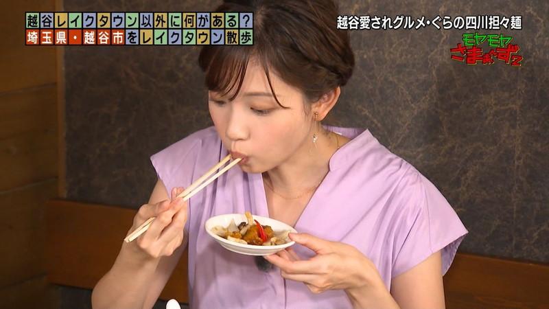 【女子アナキャプ画像】笑顔がとっても可愛らしい田中瞳ちゃんの食レポ! 61
