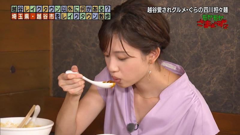 【女子アナキャプ画像】笑顔がとっても可愛らしい田中瞳ちゃんの食レポ! 62