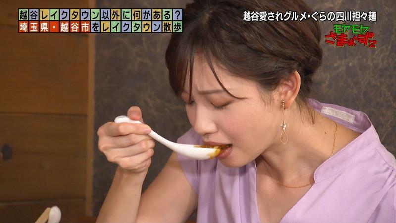 【女子アナキャプ画像】笑顔がとっても可愛らしい田中瞳ちゃんの食レポ! 65