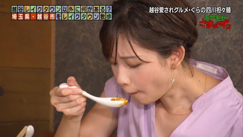 【女子アナキャプ画像】笑顔がとっても可愛らしい田中瞳ちゃんの食レポ! 66