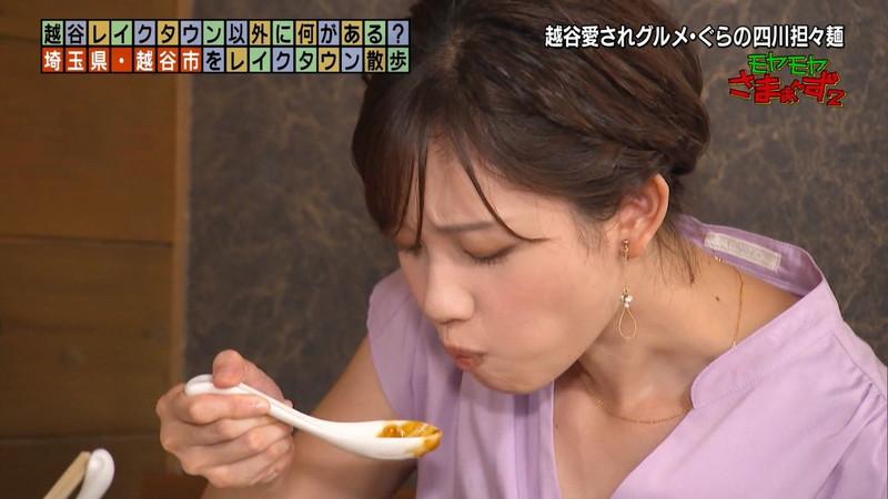 【女子アナキャプ画像】笑顔がとっても可愛らしい田中瞳ちゃんの食レポ! 67