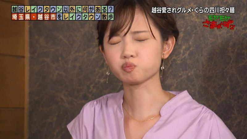 【女子アナキャプ画像】笑顔がとっても可愛らしい田中瞳ちゃんの食レポ! 68