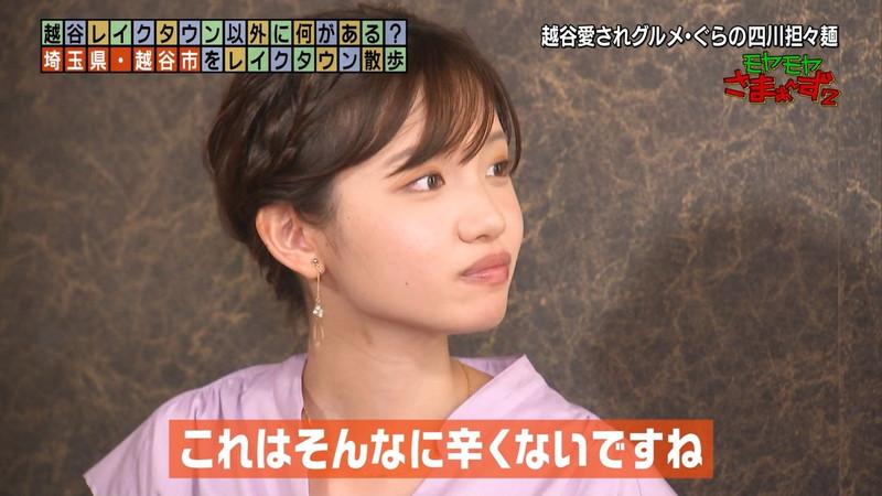 【女子アナキャプ画像】笑顔がとっても可愛らしい田中瞳ちゃんの食レポ! 69
