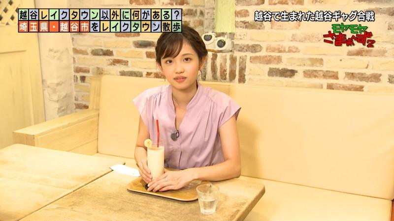 【女子アナキャプ画像】笑顔がとっても可愛らしい田中瞳ちゃんの食レポ! 70