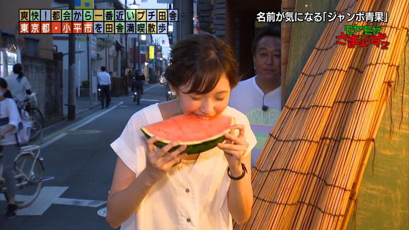 【女子アナキャプ画像】笑顔がとっても可愛らしい田中瞳ちゃんの食レポ! 71