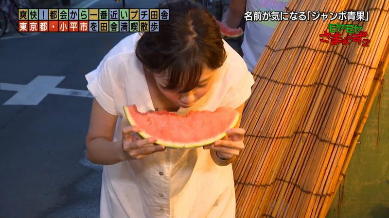 【女子アナキャプ画像】笑顔がとっても可愛らしい田中瞳ちゃんの食レポ! 74