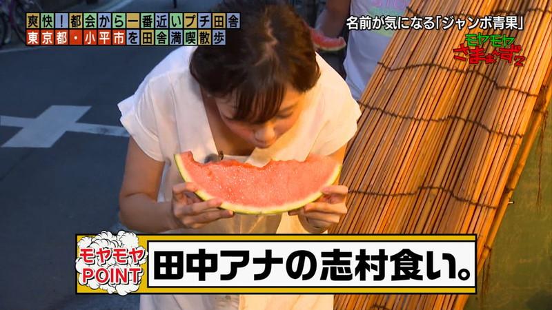 【女子アナキャプ画像】笑顔がとっても可愛らしい田中瞳ちゃんの食レポ! 75