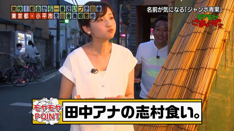 【女子アナキャプ画像】笑顔がとっても可愛らしい田中瞳ちゃんの食レポ! 76