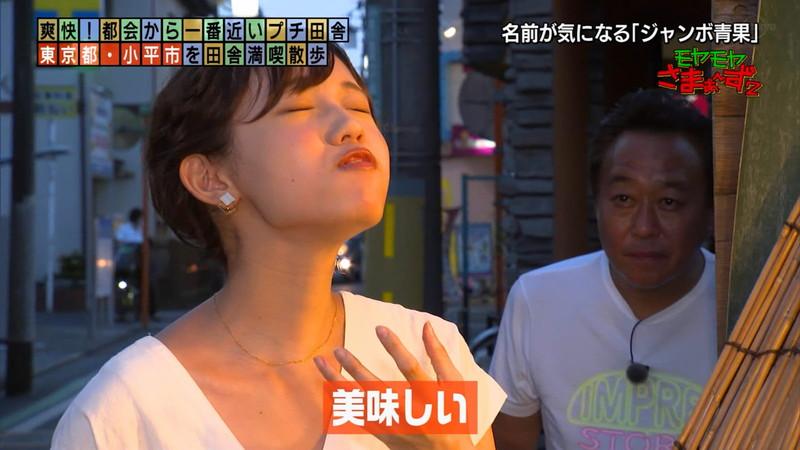【女子アナキャプ画像】笑顔がとっても可愛らしい田中瞳ちゃんの食レポ! 77