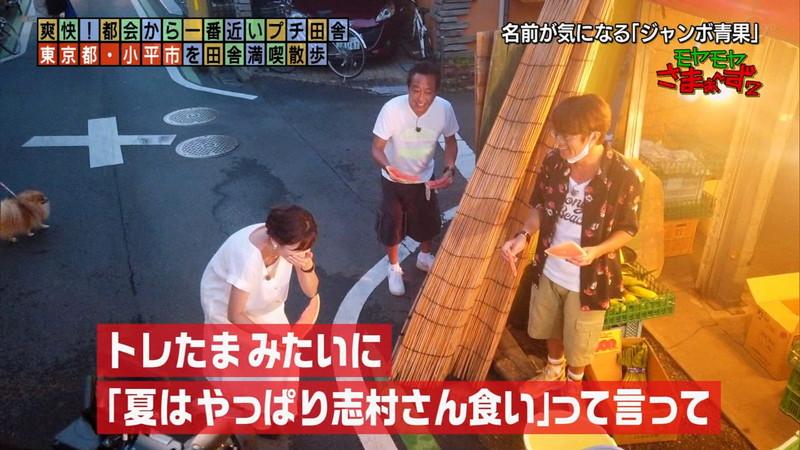 【女子アナキャプ画像】笑顔がとっても可愛らしい田中瞳ちゃんの食レポ! 78