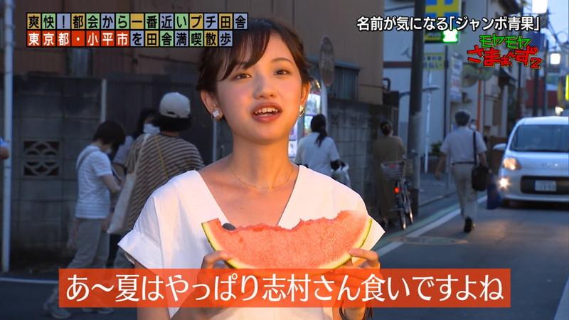 【女子アナキャプ画像】笑顔がとっても可愛らしい田中瞳ちゃんの食レポ! 80