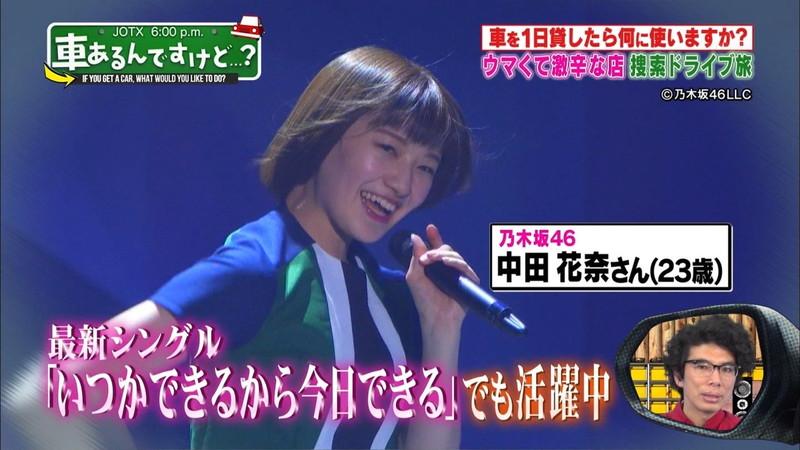 【中田花奈キャプ画像】可愛い乃木坂46アイドルが大口開けて激辛食レポw 04