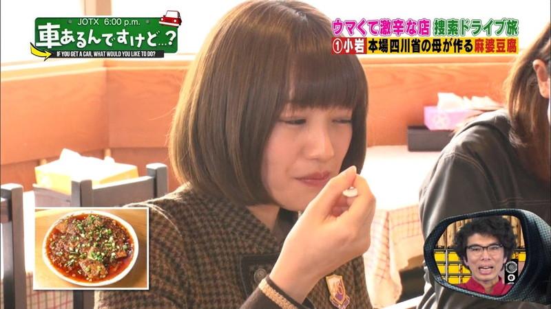 【中田花奈キャプ画像】可愛い乃木坂46アイドルが大口開けて激辛食レポw 06