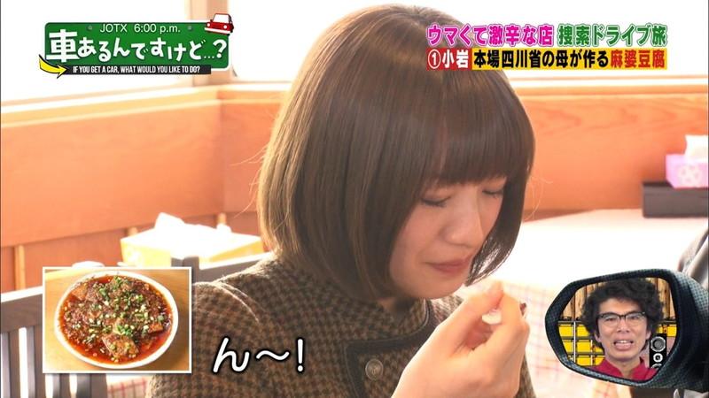 【中田花奈キャプ画像】可愛い乃木坂46アイドルが大口開けて激辛食レポw 07