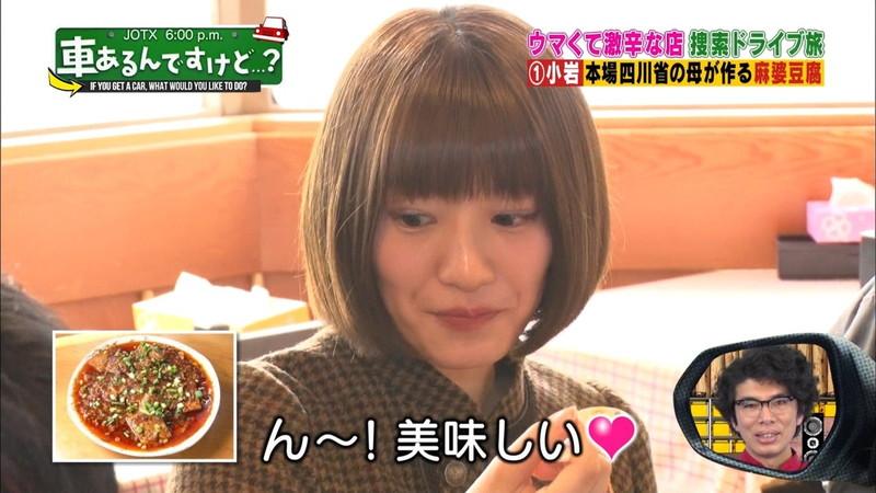 【中田花奈キャプ画像】可愛い乃木坂46アイドルが大口開けて激辛食レポw 08