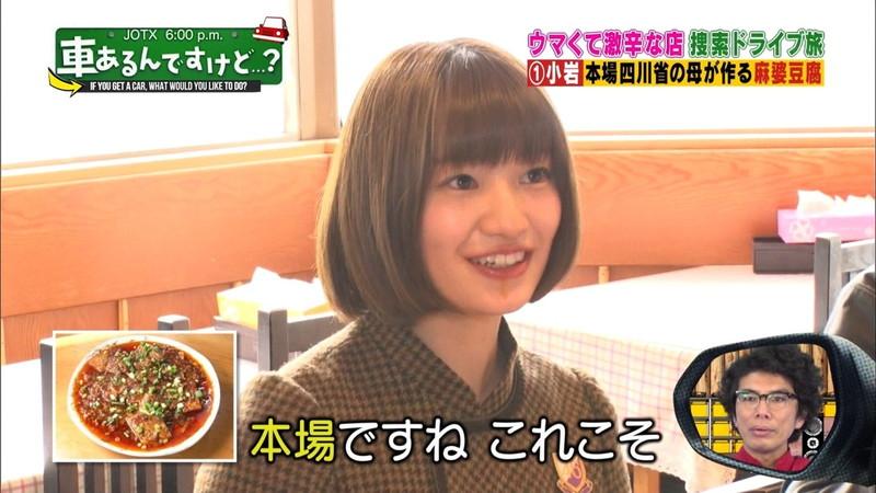 【中田花奈キャプ画像】可愛い乃木坂46アイドルが大口開けて激辛食レポw 09