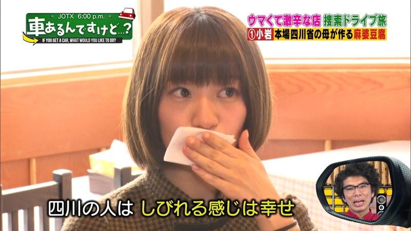 【中田花奈キャプ画像】可愛い乃木坂46アイドルが大口開けて激辛食レポw 10