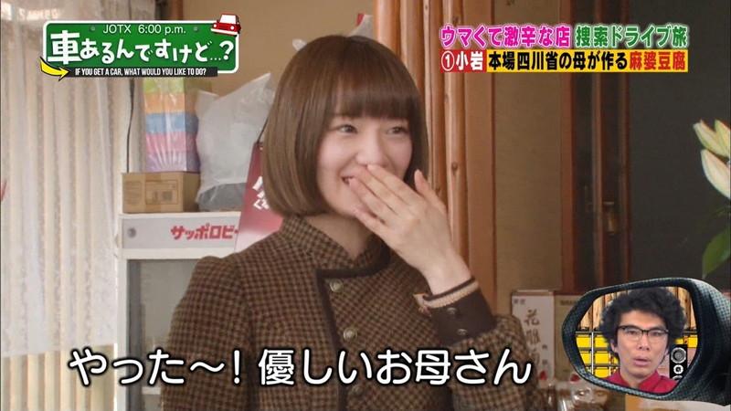 【中田花奈キャプ画像】可愛い乃木坂46アイドルが大口開けて激辛食レポw 11