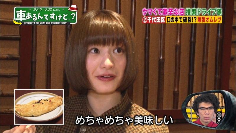 【中田花奈キャプ画像】可愛い乃木坂46アイドルが大口開けて激辛食レポw 14
