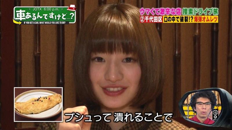 【中田花奈キャプ画像】可愛い乃木坂46アイドルが大口開けて激辛食レポw 15