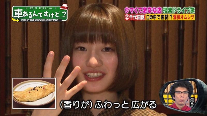 【中田花奈キャプ画像】可愛い乃木坂46アイドルが大口開けて激辛食レポw 16