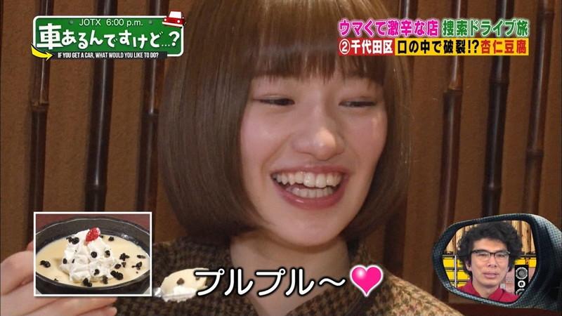 【中田花奈キャプ画像】可愛い乃木坂46アイドルが大口開けて激辛食レポw 17