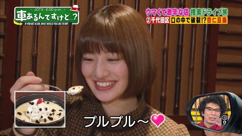 【中田花奈キャプ画像】可愛い乃木坂46アイドルが大口開けて激辛食レポw 18