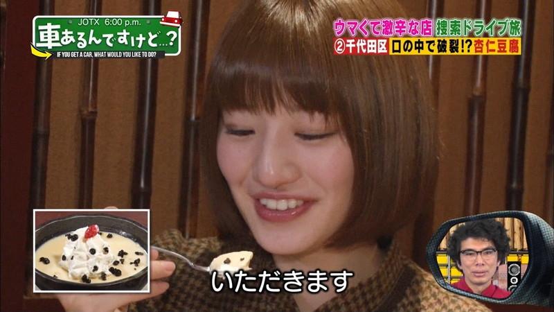 【中田花奈キャプ画像】可愛い乃木坂46アイドルが大口開けて激辛食レポw 20