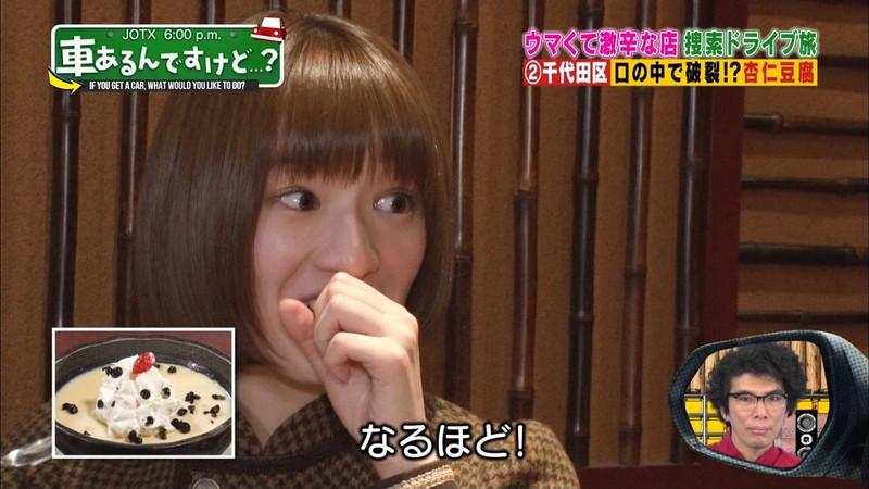 【中田花奈キャプ画像】可愛い乃木坂46アイドルが大口開けて激辛食レポw 22