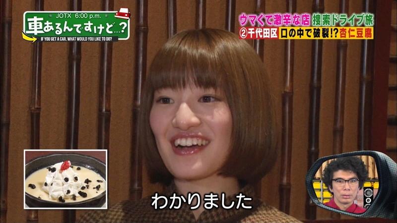 【中田花奈キャプ画像】可愛い乃木坂46アイドルが大口開けて激辛食レポw 23
