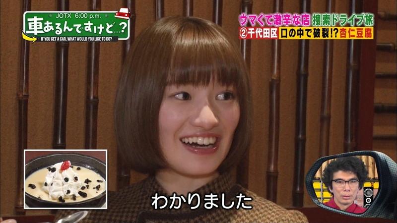 【中田花奈キャプ画像】可愛い乃木坂46アイドルが大口開けて激辛食レポw 24