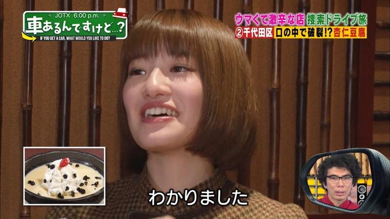 【中田花奈キャプ画像】可愛い乃木坂46アイドルが大口開けて激辛食レポw 25