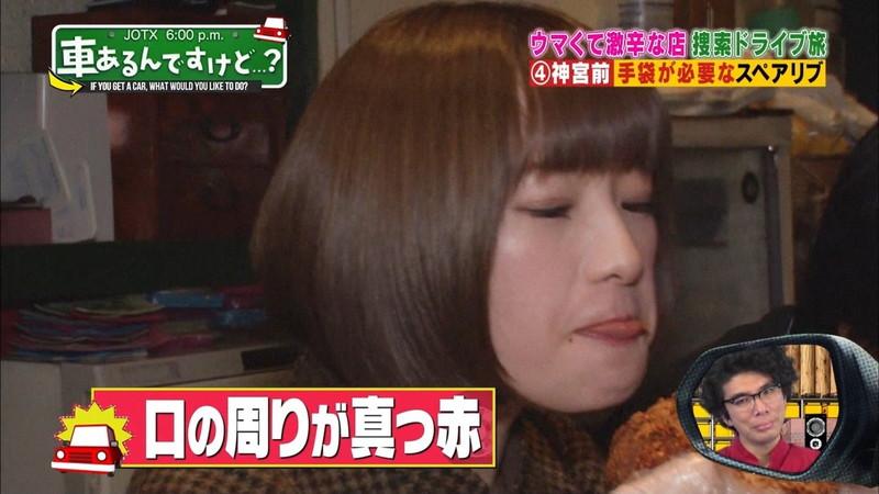 【中田花奈キャプ画像】可愛い乃木坂46アイドルが大口開けて激辛食レポw 30