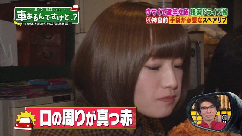 【中田花奈キャプ画像】可愛い乃木坂46アイドルが大口開けて激辛食レポw 31