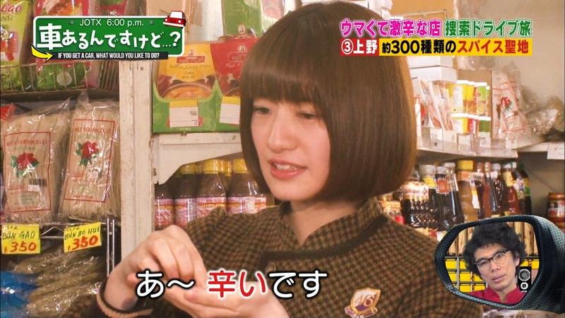 【中田花奈キャプ画像】可愛い乃木坂46アイドルが大口開けて激辛食レポw 34
