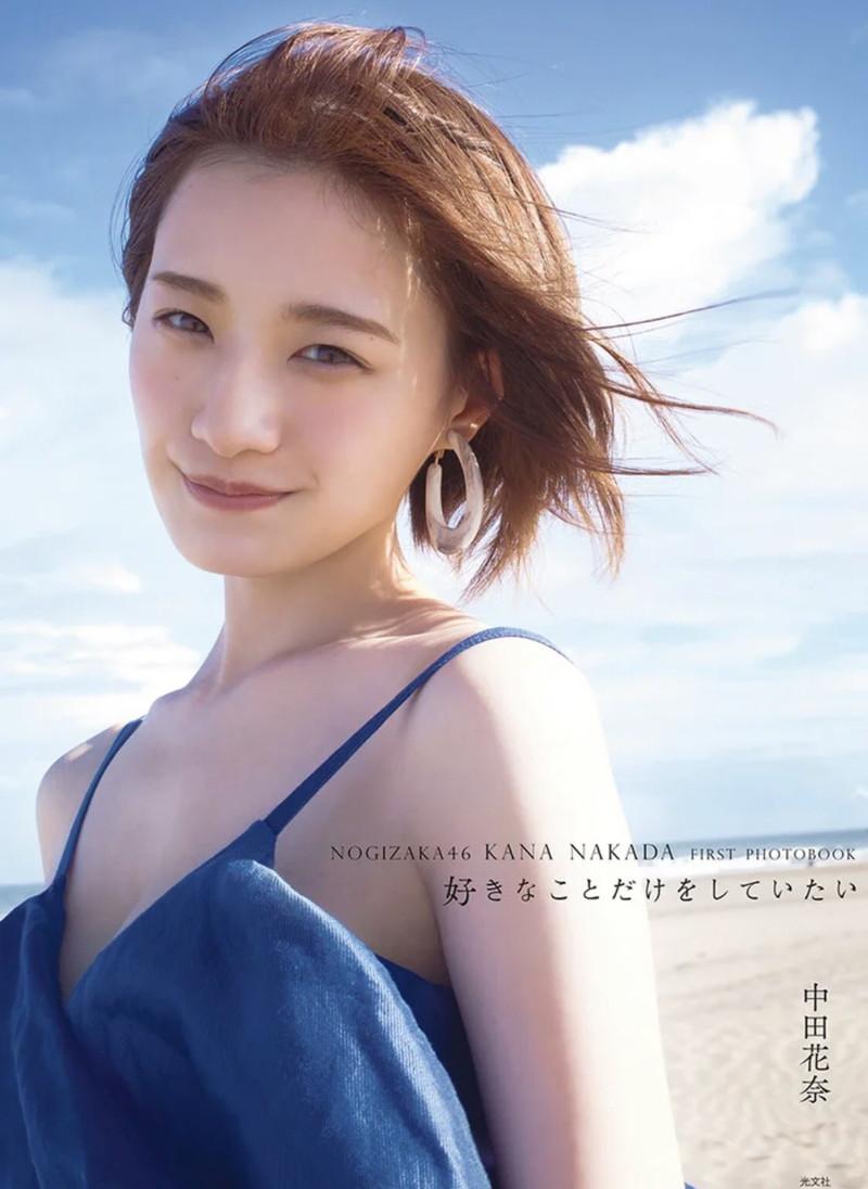 【中田花奈キャプ画像】可愛い乃木坂46アイドルが大口開けて激辛食レポw 39