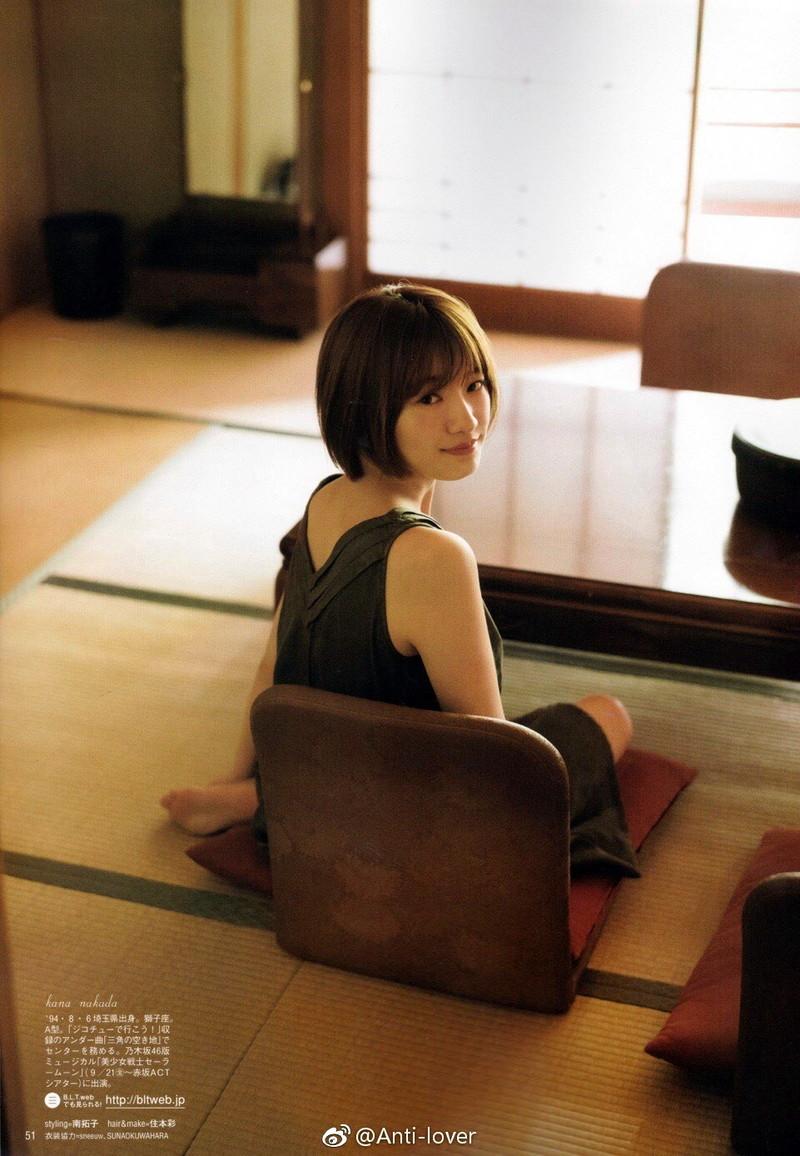 【中田花奈キャプ画像】可愛い乃木坂46アイドルが大口開けて激辛食レポw 49