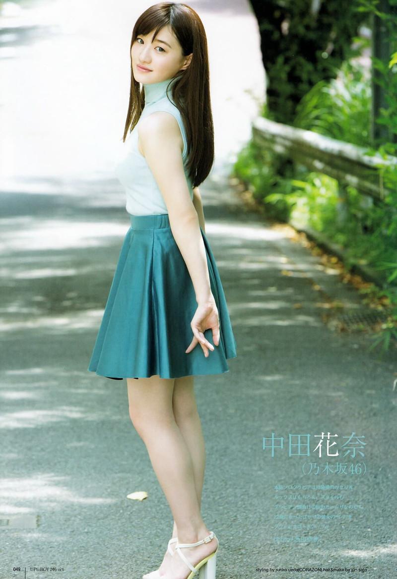 【中田花奈キャプ画像】可愛い乃木坂46アイドルが大口開けて激辛食レポw 65