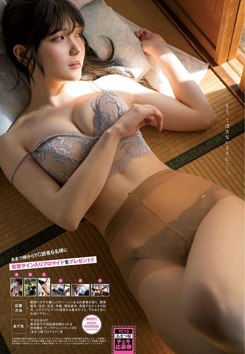 【あまつまりなグラビア画像】改名しても変わらずセクシーな姿を魅せてくれる2.5次元美女 44
