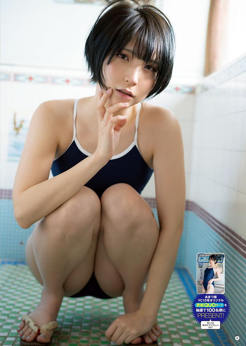 【あまつまりなグラビア画像】改名しても変わらずセクシーな姿を魅せてくれる2.5次元美女 50