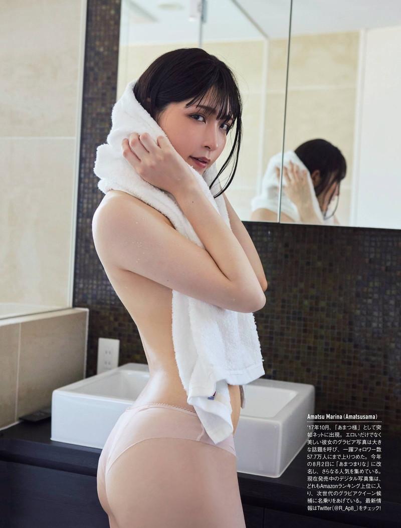 【あまつまりなグラビア画像】改名しても変わらずセクシーな姿を魅せてくれる2.5次元美女 66