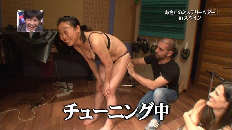 【いとうあさこエロ画像】こんなに身体を張ったロケしてたら放送事故があっても驚かんw 09