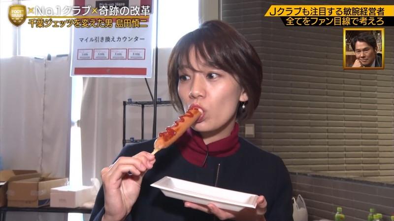 【佐藤美希キャプ画像】専属モデルをしていた美人タレントの大胆な疑似フェラ 03