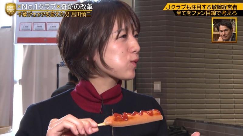 【佐藤美希キャプ画像】専属モデルをしていた美人タレントの大胆な疑似フェラ 09