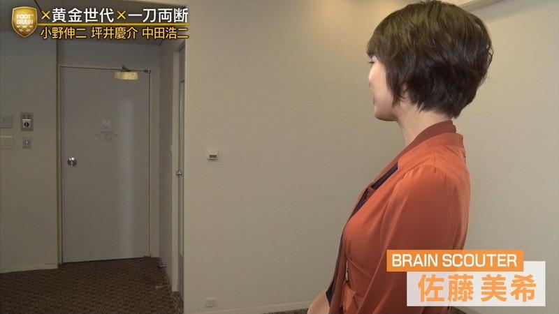 【佐藤美希キャプ画像】専属モデルをしていた美人タレントの大胆な疑似フェラ 10