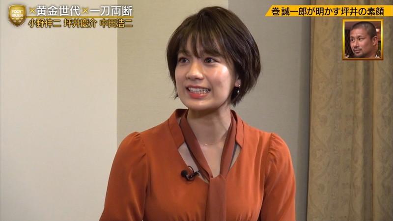【佐藤美希キャプ画像】専属モデルをしていた美人タレントの大胆な疑似フェラ 23