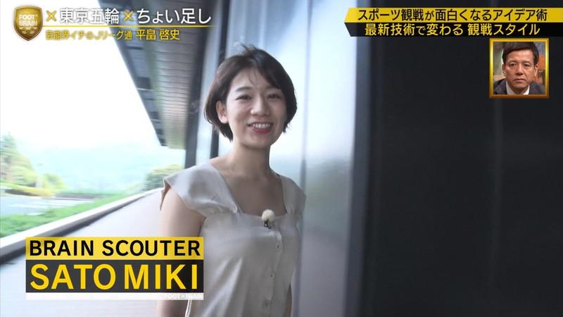 【佐藤美希キャプ画像】専属モデルをしていた美人タレントの大胆な疑似フェラ 33