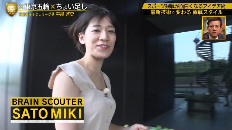 【佐藤美希キャプ画像】専属モデルをしていた美人タレントの大胆な疑似フェラ 34