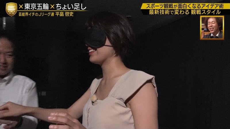 【佐藤美希キャプ画像】専属モデルをしていた美人タレントの大胆な疑似フェラ 38